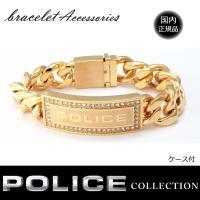 ポリス POLICE ブレスレット LOWRIGER ロゴプレート チェーンブレス ゴールド 251...