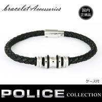 ポリス POLICE レザーブレスレット メンズ TRUCKER ブラック×シルバー 25488BL...