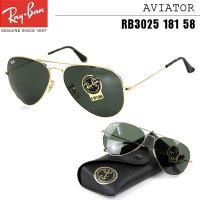 5f4fb5fdbf レイバン サングラス アビエイター ティアドロップ Ray-Ban RB3025 181 58サイズ  レイバン RayBan AVIATOR  アビエイターシリーズ 国内正規品型番RB3025 181 58 ...