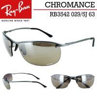 レイバン 偏光 サングラス クロマンスレンズ RB3542 029/5J 63 Ray-Ban 国内...