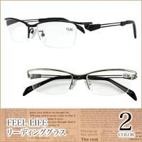 老眼鏡 おしゃれ 男性用 リーディンググラス シニアグラス メンズ メタルフレーム ハーフリム FLM-001 5度数展開 定形外選択で送料無料