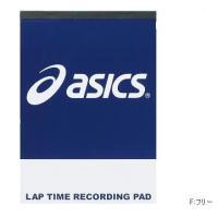 ●メーカー  ASICS(アシックス)  ●品名  レコーディングパッド(複写型)  ●品番  DH...