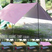 タープ テント タープテント スクエアタープ ボーダー ストライプ レクタタープ 300x300cm 3m 日よけ UVカット 耐水加工 簡易テント