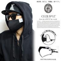 バレンタイン ギフト b系ファッション メンズ 洗える マスク CLUB NO1Z/クラブノイズ  ...