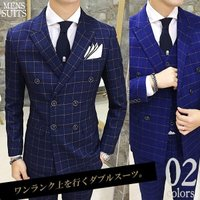 【送料無料】メンズ スリーピーススーツ スタイリッシュスーツ ダブル メンズスーツ 3点セット 1つ...