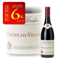 ドルーアンは、古くからボジョレ地区のワイン産業に深く関わってきており、まさにボジョレワインのパイオニ...