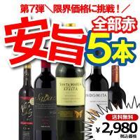 ■こちらはセット商品の為、個別包装は、お承る事ができません。  ビッグボスの超人気セットワイン待望の...