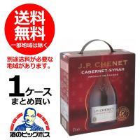 カシスやチェリーの香りと滑らかなタンニンのシェネを代表するワイン。  原産国名:フランス 味わい:ミ...