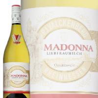 『聖母の乳』の名をもつ、ドイツを代表する銘酒のひとつです。 絶妙な酸と甘味のバランス、心地良い余韻が...
