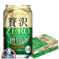 【商品説明】 『クリアアサヒ 糖質0』と比較して麦の使用量を30倍に増やすとともに、国産ゴールデン麦...