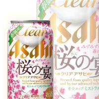 商品説明 『クリアアサヒ 桜の宴』は、焙煎した「ロースト麦芽」と春らしい爽やかな香りが特長の「セレク...