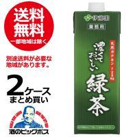 氷や焼酎などで割ってお楽しみいただけます。 健康カテキン720mg  原材料名:緑茶(オーストラリア...
