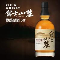 アルコール度数50°はそのままに、樽熟原酒本来のうまみを生かす「ノンチルフィルタード製法」を新たに採...