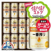ビール beer ギフト 母の日 2021 プレゼント 送料無料 キリン K-IBI 一番搾り セット 内祝い お祝い お誕生日 プレゼント