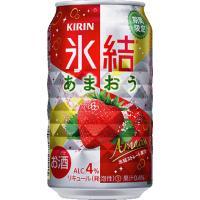 丸みのある大粒の見た目と果汁が多くジューシーな味わいが特長の福岡県生まれのあまおう。 食べた瞬間、口...