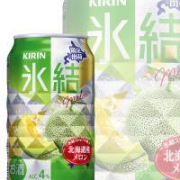 青い果肉で芳醇な香りととろけるような甘みが特長の北海道産のらいでんメロンを100%使用し、上品な香り...