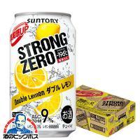 """3ケース(72本)まで1個口です。  商品説明 """"−196℃製法""""による果実の浸漬酒と果汁をダブルで..."""