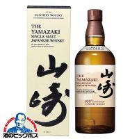 やわらかく華やかな香り、甘くなめらかな味わい。  シングルモルトウイスキー山崎は国際的な酒類コンテス...