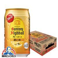 商品説明 アルコール度数を「角ハイボール缶」より高い9%に設定し、昭和時代にバーなどで飲まれていた角...