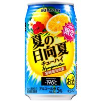 """""""−196℃製法""""による""""まるごと果実を凍結したおいしさ""""が特長の缶チューハイ。  宮崎産の日向夏を..."""