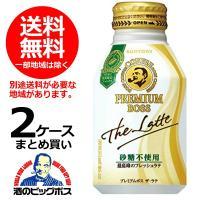 【商品説明】 カフェの増加やコンビニコーヒー(カウンターコーヒー)の影響で、カフェラテの飲用率が伸長...