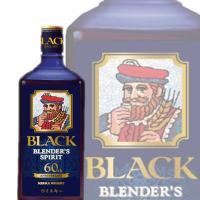 数量限定で新たに発売する『ブラックニッカ ブレンダーズスピリット』は、初代「ブラックニッカ」が発売さ...