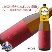 日本酒 日本酒 南部美人 特別純米酒 1800ml