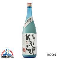 日本酒 日本酒 小山本家 天狗のどぶろく 1.8L