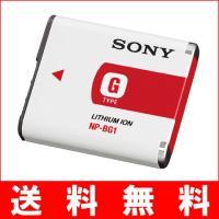 ■詳細   SONY 純正 バッテリー NP-BG1   ※海外向けラベルですが、国内向けと同様に使...