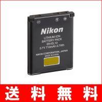 ■詳細   Nikon純正 バッテリー EN-EL10   ※海外向けラベルですが、国内向けと同様に...
