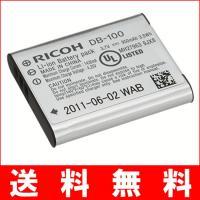 ■詳細   RICOH  純正 バッテリー DB-100   ※海外向けラベルですが、国内向けと同様...