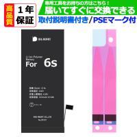 iPhone6s  ※【こちらの商品は代引き決済不可です】 モールのシステム上、代引き決済は選択可能...