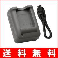 ■詳細  OLYMPUS 純正 バッテリーチャージャー BCS-5  定格入力電圧が100V-240...