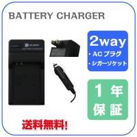 ■詳細   Olympus バッテリーチャージャー BCN-1 互換品   ※純正品並びの高品質互換...