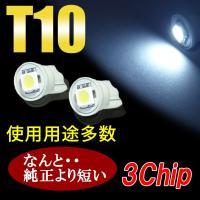 高輝度3ChipのLEDを採用する事で超発光と拡散性をアップしました。 省エネ設計、約従来の電球の十...