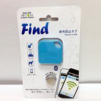 【ブランド】FIND iPhone Android 端末 Bluetooth 携帯GPS 機能 を使...