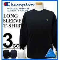 人気ブランド、チャンピオンよりワンポイント ドライメッシュ ロングTシャツが入荷しました! 吸水・速...