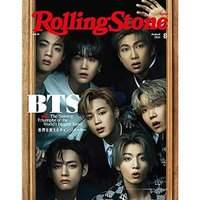 【予約・キャンセル不可】Rolling Stone Japan (ローリングストーンジャパン) vol.15 (2021年8月号)