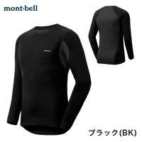 mont-bell : モンベル  ジオライン M.W. サイクルアンダーシャツ メンズ レディース 男女兼用 サイクリング用高機能アンダーウエア