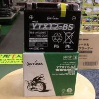 【在庫あり】GS YUASA BATTERY バッテリーYTX12-BS