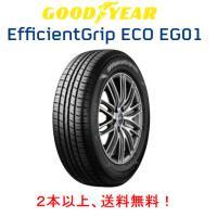 ◎ハイブリッド車やエコカーのポテンシャルをより活かすことができる低燃費性能やロングライフ性能を備えて...