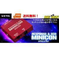 ジムニー シエクル MINICON PRO JB23W K6A [siecle] 送料無料 08.06〜 (ターボ) ※沖縄・離島は除く プロ 7〜10型 ミニコン