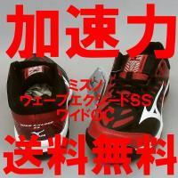 (カタログ掲載事項)  ・JIS4E相当スーパーワイドフィット (店長から一言)  「いかに軽くする...