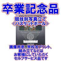 ・表面:鏡、土台:スチロール樹脂 ・日本製  ・18×15センチ  (店長から一言)  モルテンのパ...