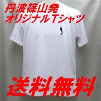 (店長より一言)当店オリジナルのワンポイントTシャツ。         部活動時の服装は、学校の体操...