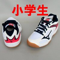 (店長から一言)  バレーボールをする小学生のための バレーボールシューズ。  靴型がジュニアの足に...