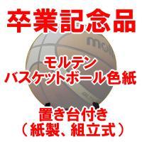 ■大きさ:直径 約24cm  ■置き台(紙製、組み立て式)付き  ■日本製  (店長から一言)  そ...