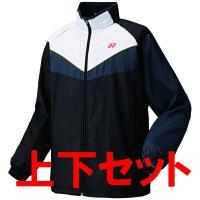 (上下セット)  ジャケットカラー:ブラック パンツ  カラー:ブラック  (店長から一言)  ヨネ...