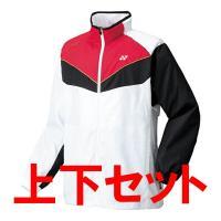 (上下セット)  ジャケットカラー:ホワイト パンツ  カラー:ブラック  (店長から一言)  ヨネ...
