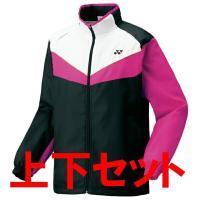 (上下セット)  ジャケットカラー:ブラック/ローズピンク パンツ  カラー:ブラック  (店長から...